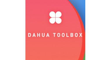 Увага! Компанія Dahua змінила функціонал свого про