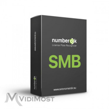 ПЗ розпізнавання номерів NumberOk SMB 2