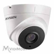 Відеокамера Hikvision DS-2CD1323G0-IU (2.8 мм)