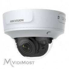 Відеокамера Hikvision DS-2CD2783G1-IZS (2.8-12 мм)