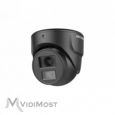 Відеокамера Hikvision DS-2CE70D0T-ITMF (2.8 мм)