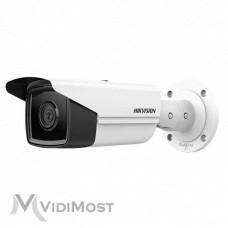 Відеокамера Hikvision DS-2CD2T63G2-4I (2.8 мм)